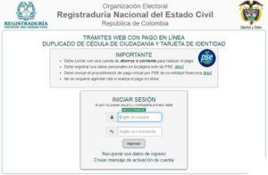 solicitud de duplicado de cédula en línea