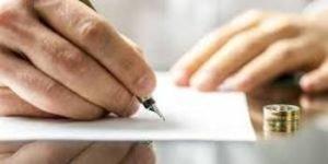Registro unico empresarial