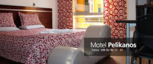 motel pelikanos