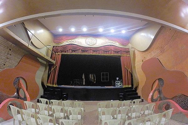 teatros en cali